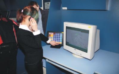 Air Navigation Laboratory